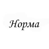 Норма