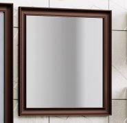 Зеркало с подсветкой Opadiris Капри 90