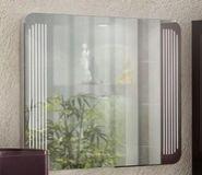 Зеркало с подсветкой Акватон Валенсия 90