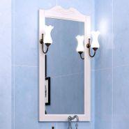 Зеркало с подсветкой Opadiris Клио 50 белый